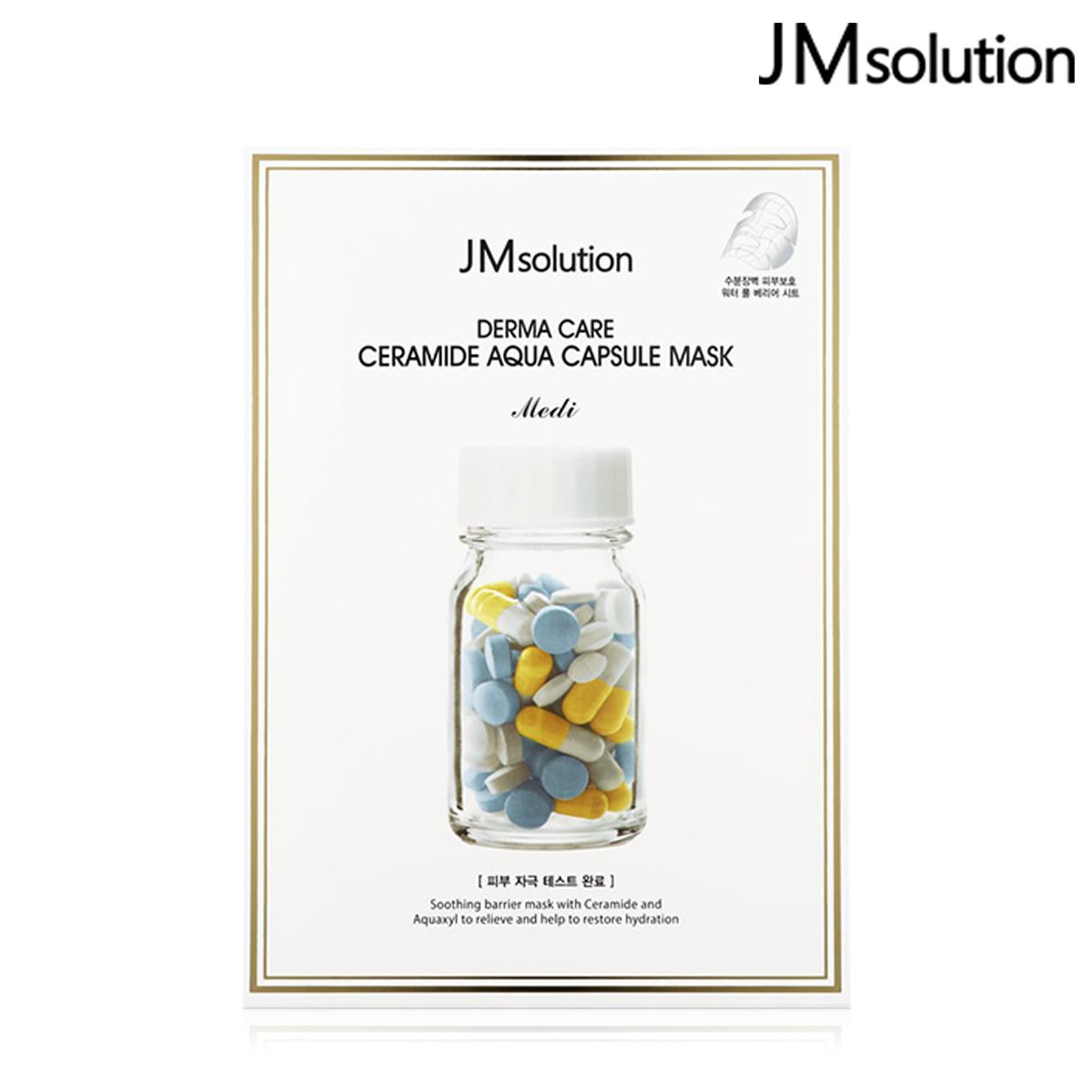 JMsolution 肌司研維他命藥丸面膜 神經醯胺 補水 (10片入) 補水保濕 【SP嚴選家】