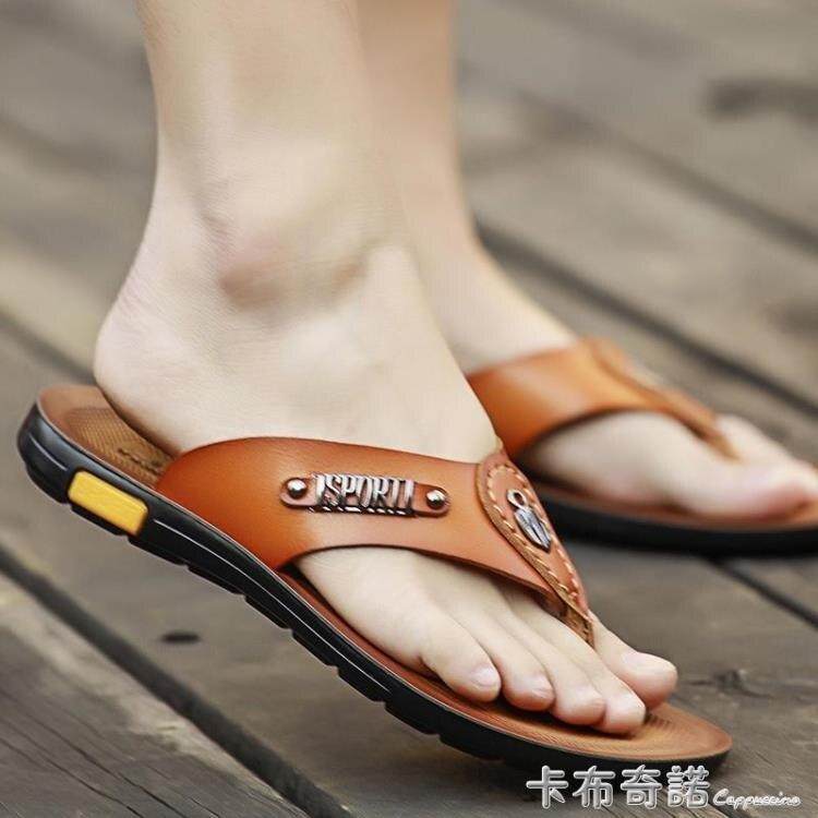 人字拖男防滑男式沙灘鞋拖鞋海邊度假耐磨室外穿防滑男拖鞋夏 果果輕時尚