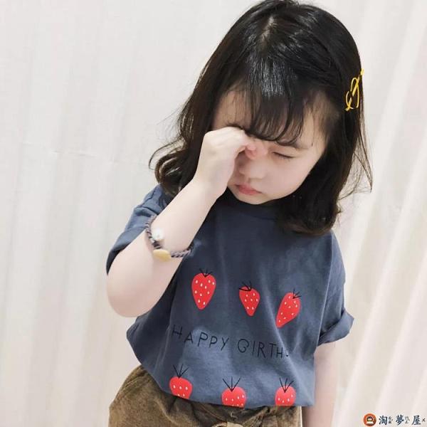 女童寶寶T恤草莓印花清新童裝上衣兒童可愛夏裝短袖【淘夢屋】