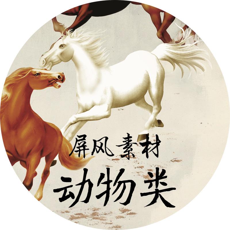 【中式】動物和魚 素材