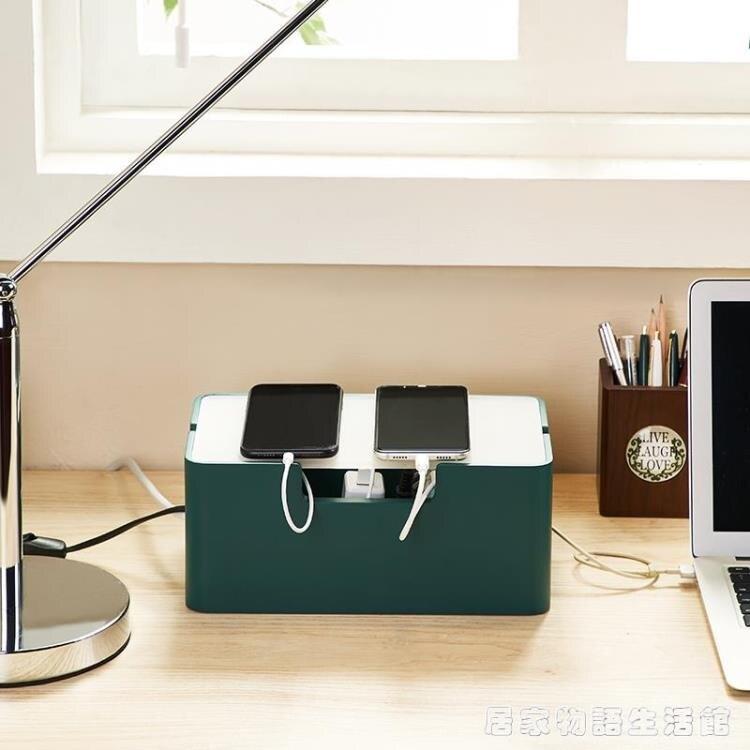 實木充電器收納盒簡約創意木質排插桌面插板數據線整理盒理線盒 果果輕時尚