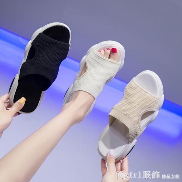 拖鞋 拖鞋女外穿2021年新款夏網紅ins潮小熊底涼拖時尚百搭防滑沙灘鞋 開春特惠
