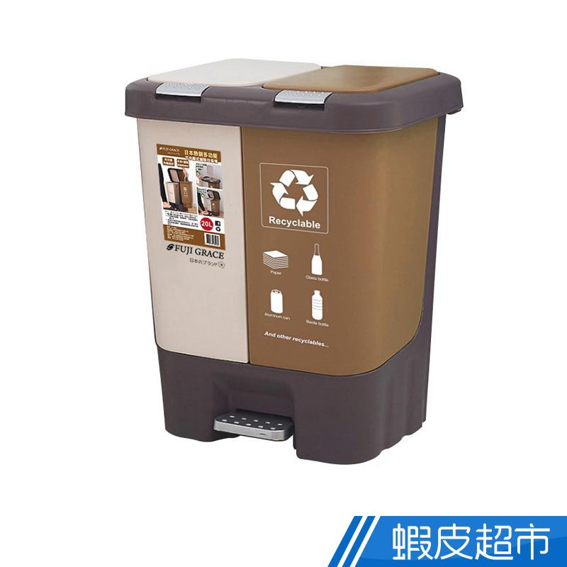 富士雅麗 FJ-889 可分離式 緩降 垃圾桶 20L 收納 免運 廠商直送 現貨 (輸碼現折)