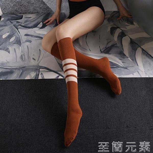 瑜伽襪子女中長筒過膝運動健身普拉提專業防滑護腿長款打底襪套冬 至簡元素