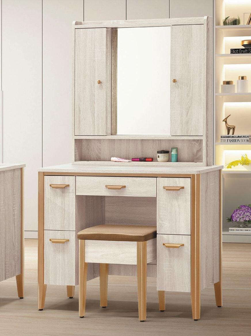 簡單家具,Y28-4 聖羅蘭白原切橡木色鏡台(含椅),大台北都會區免運費