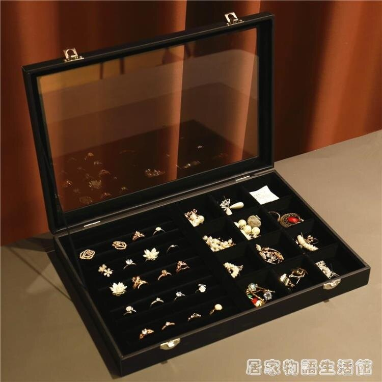 項錬珠寶箱大容量手錬戒指手鐲手串收藏盒飾品耳釘耳環耳夾收納盒