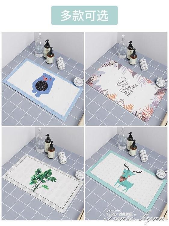 浴室防滑墊淋浴浴缸家用腳墊廁所衛浴門口墊子洗澡防摔衛生間地墊