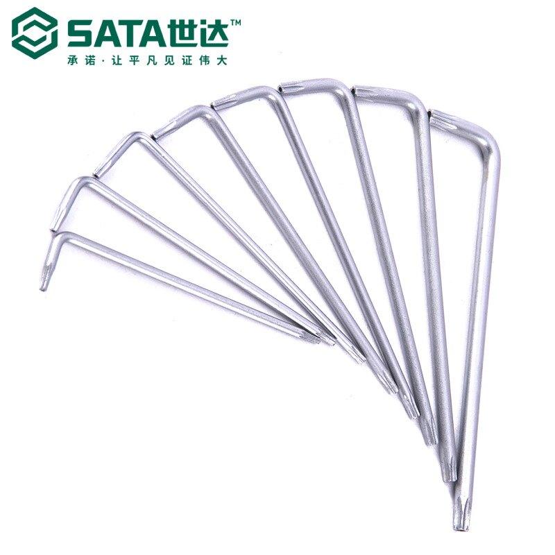 SATA/世達工具 加長中孔花形扳手工具組套09701/09702套裝8件/9件