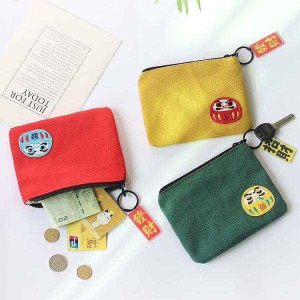 日系招財錢包女短款韓版可愛學生小零錢包少女心小清新帆布錢包 母親節禮物