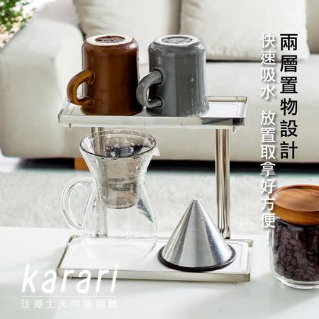日本Karari 珪藻土2層置物不銹鋼架