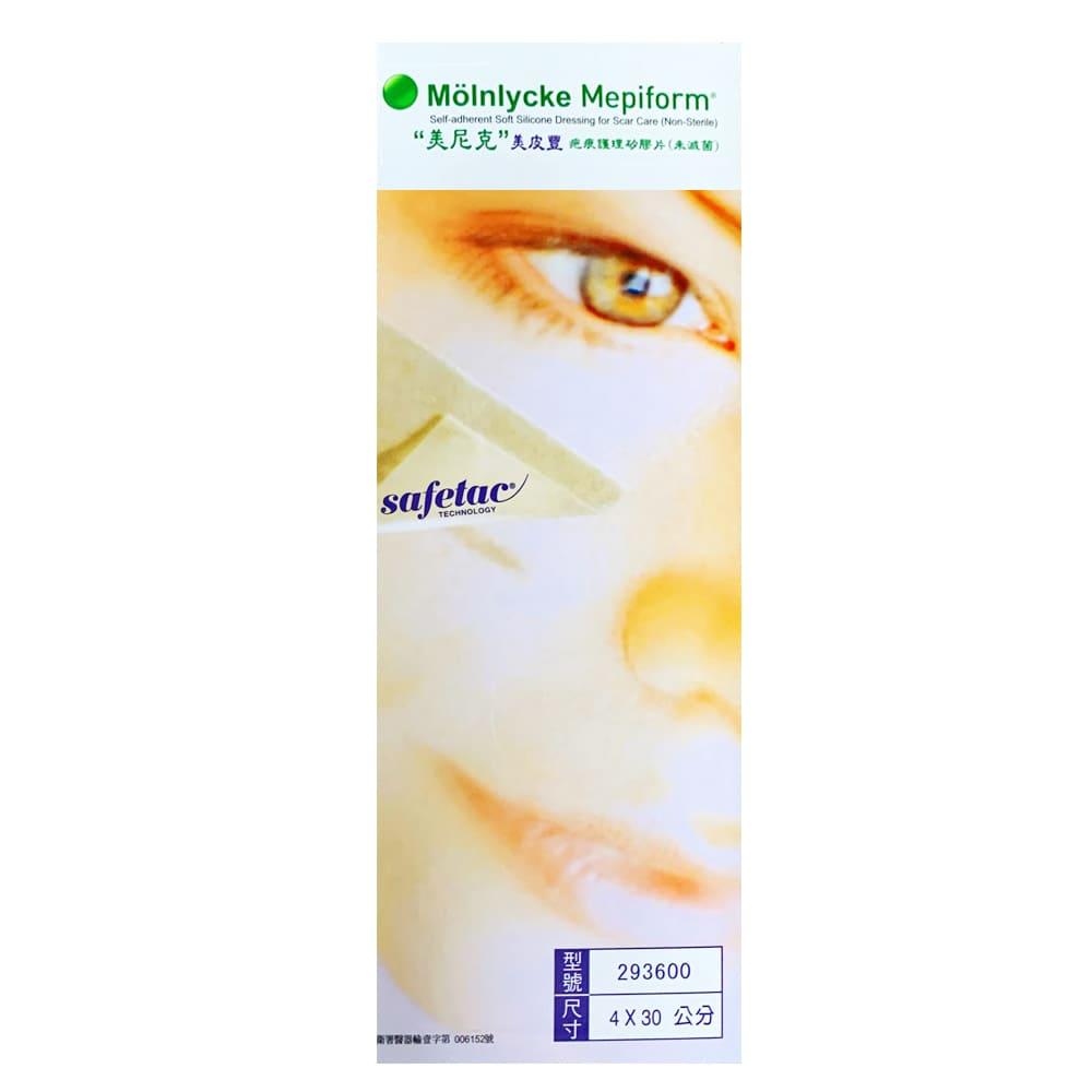 美皮豐 疤痕護理矽膠片 4x30cm 孕婦剖腹產專用 1片*愛康介護*