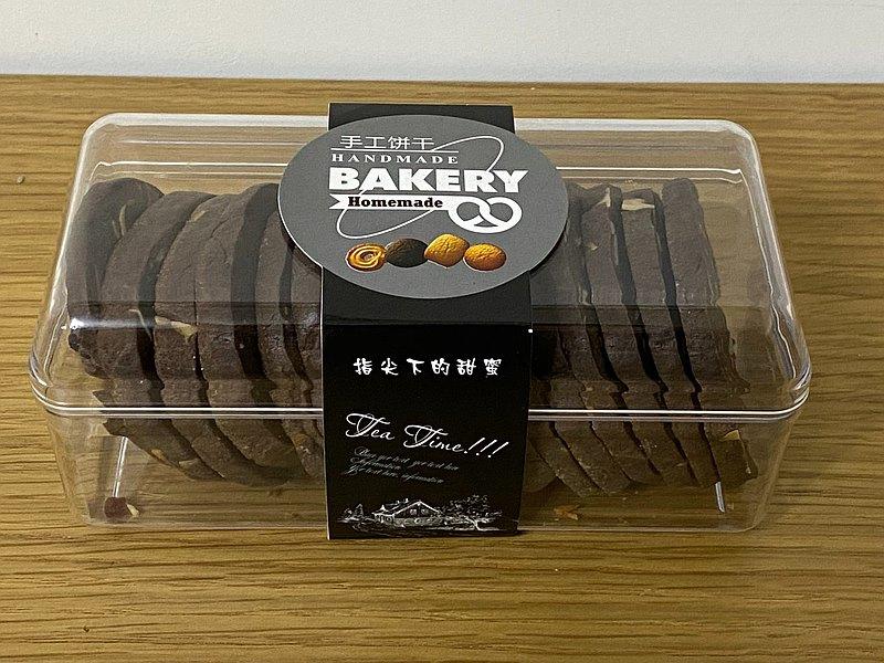 手工餅乾 巧克力 蔓越莓餅乾