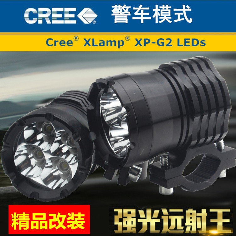 【現貨】免運摩托車電動車LED大燈車燈CREE T6 U2 XML2遠射王40W外置燈性價比