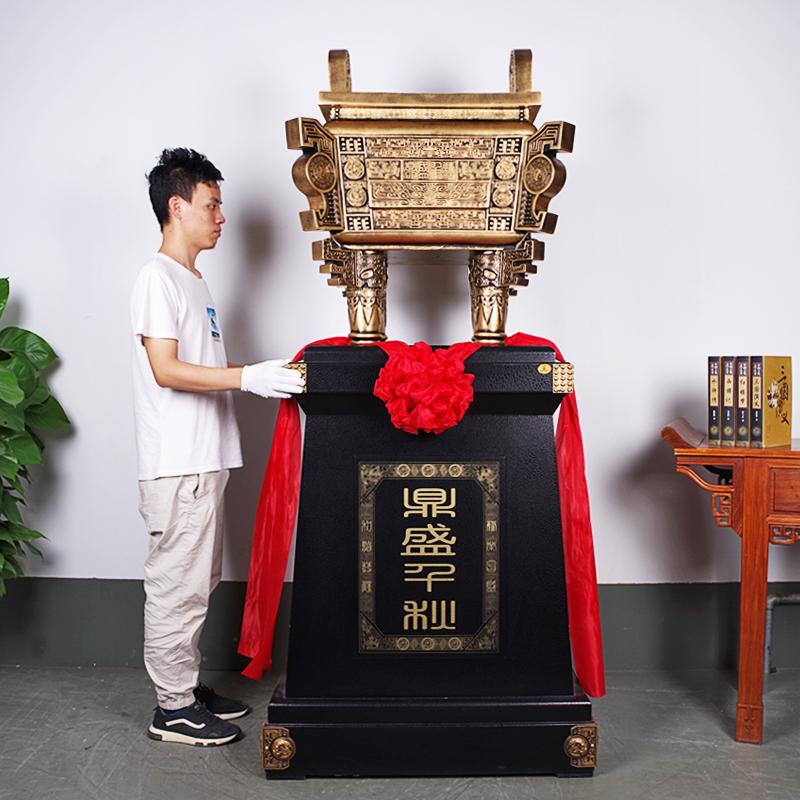 大型商務禮品 送公司開業周年慶典高檔有面子禮物 鼎盛千秋鼎擺件