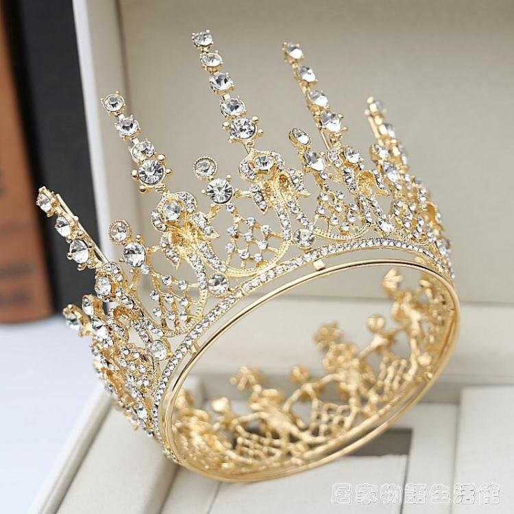 新款高端大氣巴洛克金色新娘頭飾皇冠公主王冠結婚婚紗配飾品