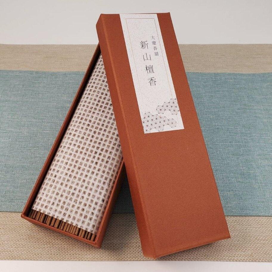 臥香 新山檀香 120公克5g/一盒