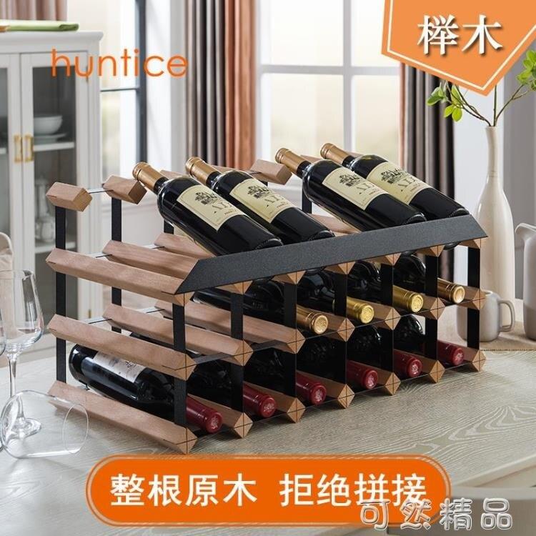 紅酒架擺件現代輕奢創意桌面展示架家用酒架置物架定制葡萄酒架子 芭蕾朵朵