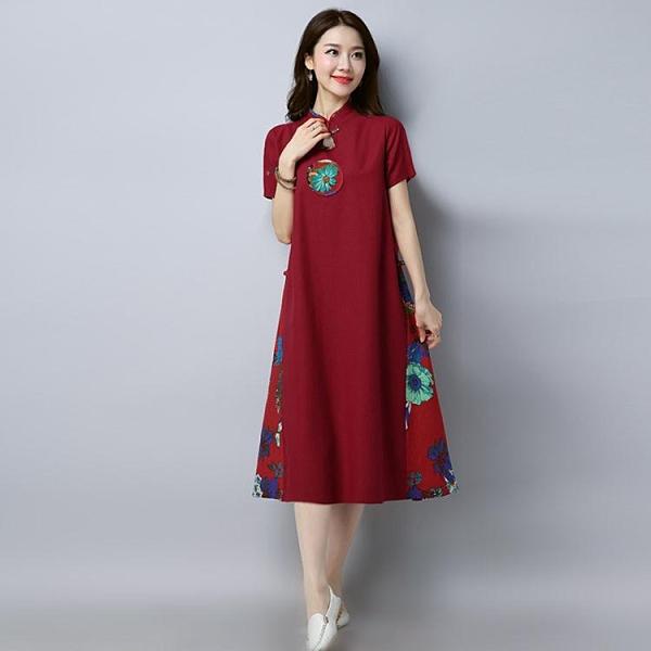 棉麻洋裝 秋裝新款民族風復古女裝棉麻連身裙中國風旗袍長裙 城市科技