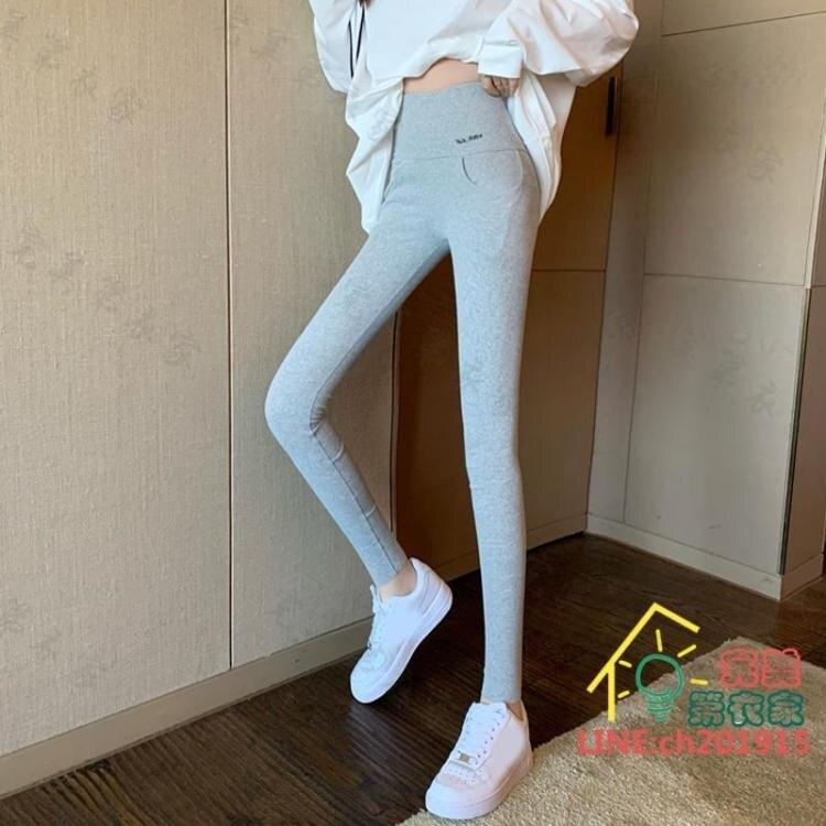 芭比褲 春季鯊魚褲打底褲女春季加厚緊身外穿芭比瑜伽褲一米五矮個子女裝 限時折扣