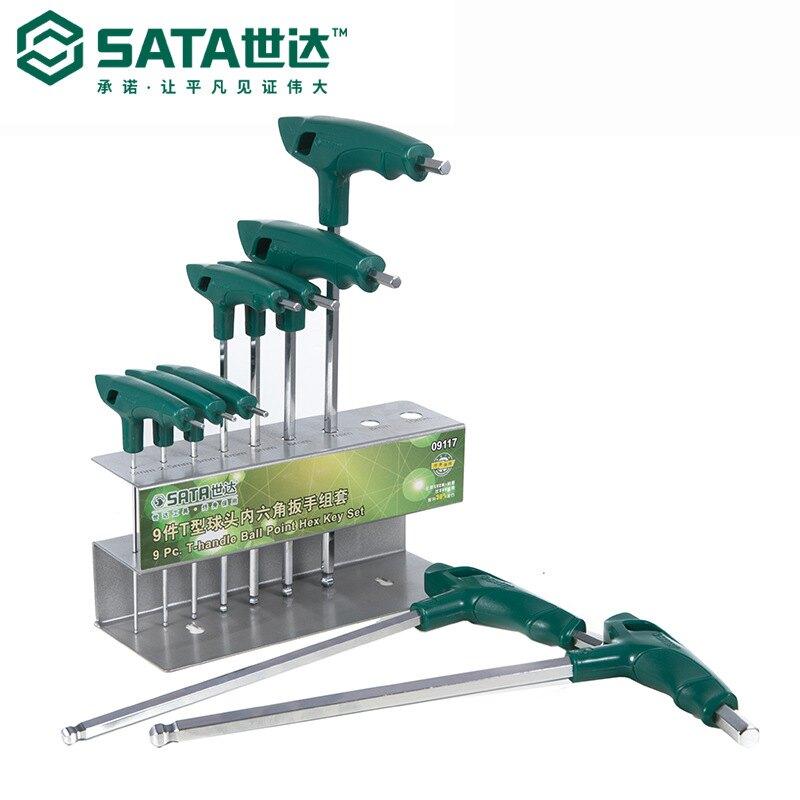 Sata/世達五金工具9件T型球頭內六角扳手組套09117/09118套裝