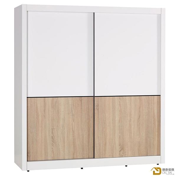 D&T 德泰傢俱 Ivy簡約北歐生活6尺推門衣櫥A003-346-1