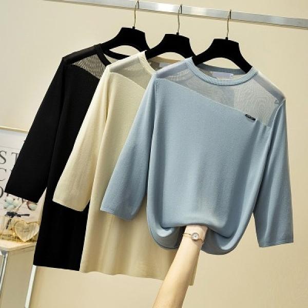 L-4XL胖妹妹大碼針織短T~大量 大碼針織短袖上衣T恤女 2050.R26莎菲娜