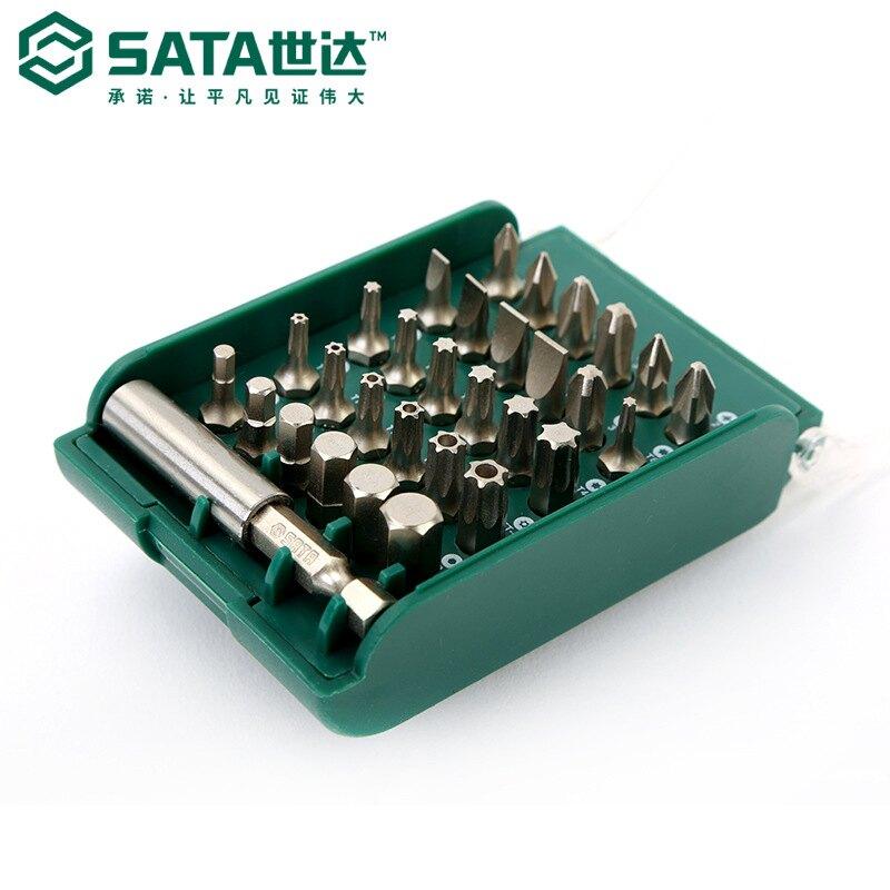 世達工具SATA手動旋具頭組套花形螺絲頭電動氣動旋具風09332
