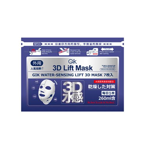 Gik 3D水感面膜260ml 7片入 韓國新款【SP嚴選家】