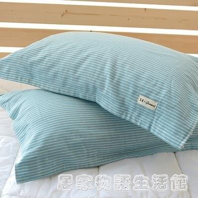 日式枕巾純棉紗布加厚加大特價柔軟全棉情侶親膚枕頭巾一對裝