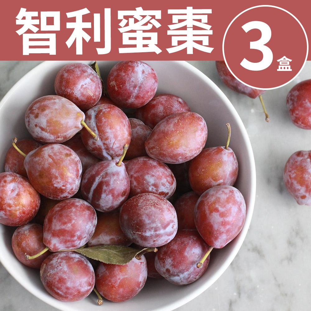 [甜露露]智利蜜棗(每盒600g±10%)