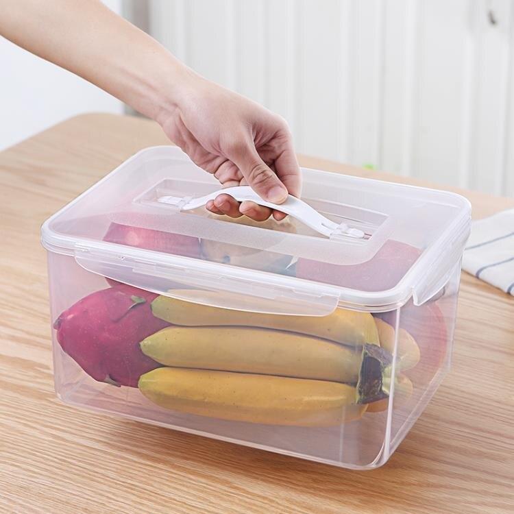 日式廚房手提塑料保鮮盒套裝冰箱密封箱長方形食品級微波爐收納盒 芭蕾朵朵