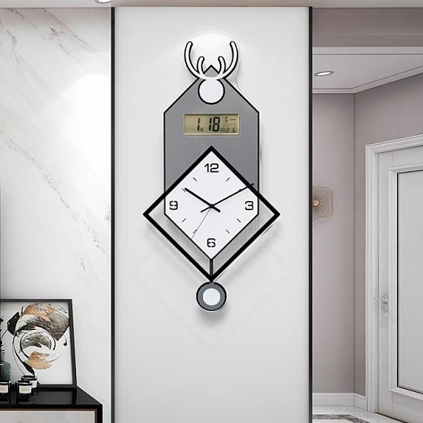 擺鐘 客廳掛鐘現代簡約北歐時尚網紅時鐘家用創意個性擺鐘裝飾輕奢鐘錶T