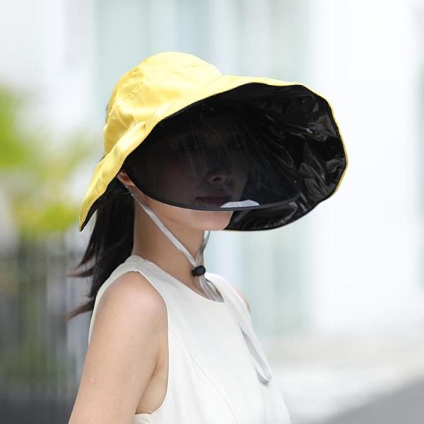 空頂遮陽帽女夏季休閑出遊防紫外線大簷遮臉防曬面罩太陽帽露馬尾【快速出貨】