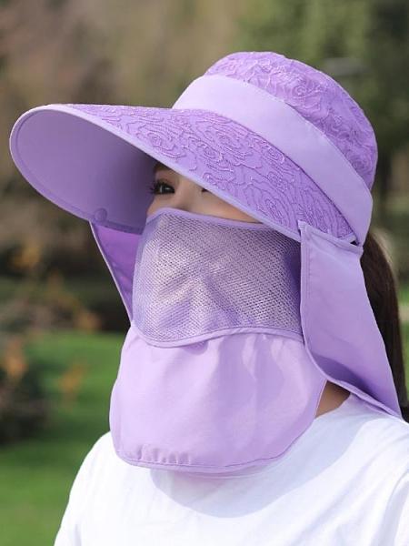 大沿防曬帽子女夏天騎車遮臉紫外線面罩大簷遮陽帽太陽帽採茶涼帽【快速出貨】