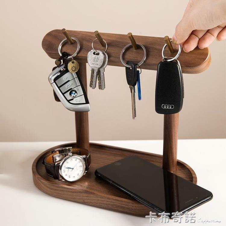 北歐進門玄關木質鑰匙收納盒客廳桌面置物架首飾掛鉤創意擺件 果果輕時尚
