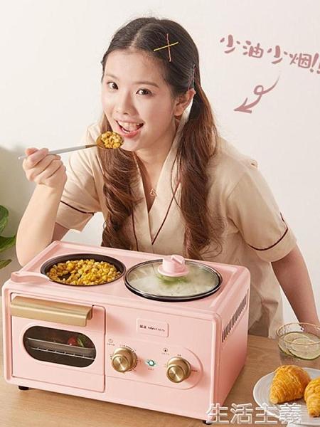 麵包機 金正早餐機多功能三合一烤面包機家用四合一懶人神器全自動一體機 MKS生活主義