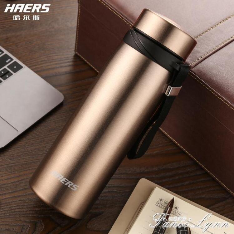 保溫杯商務辦公茶杯大容量便攜 304不銹鋼帶提手泡茶水杯子