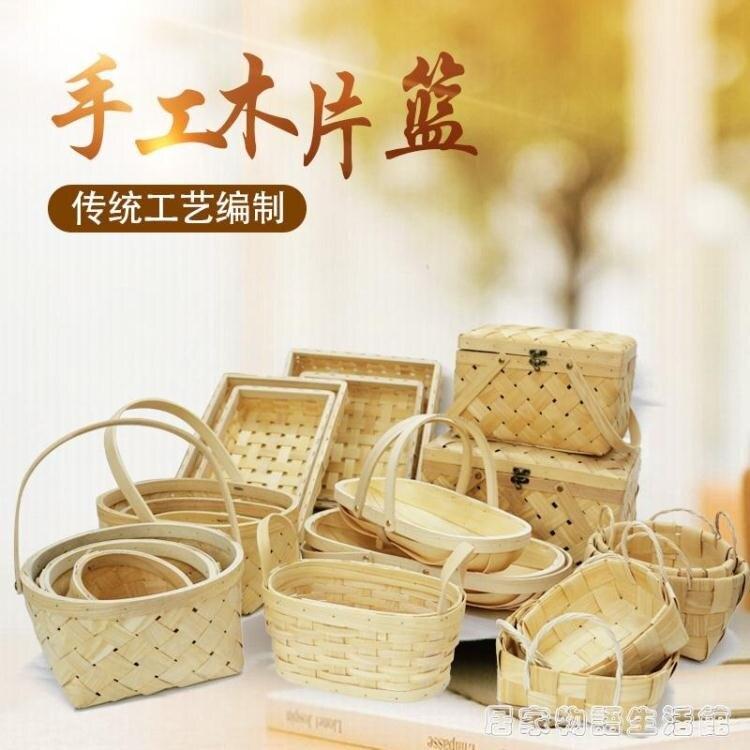 新品日式原木木片收納籃子田園收納筐雜物籃花店花籃包裝裝飾籃