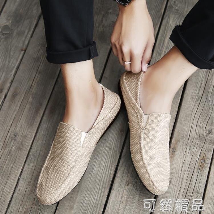 休閒鞋夏季新款男士帆布鞋百搭休閒亞麻男鞋子老北京布鞋一腳蹬懶人潮鞋