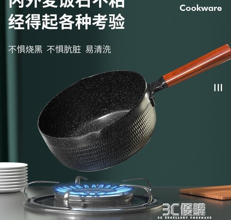 日式雪平鍋泡面鍋小鍋子家用麥飯石煮面鍋小電磁爐熱牛奶鍋不粘鍋