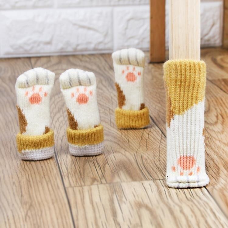 桌腳套椅腳套耐磨木地板保護套貓咪肉墊椅子腳墊凳子腿防磨保護套