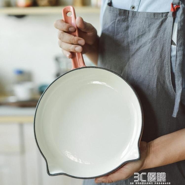 小幸福琺瑯鑄鐵平底鍋不粘鍋家用深煎雞蛋鍋烙餅鍋燃氣電磁爐通用