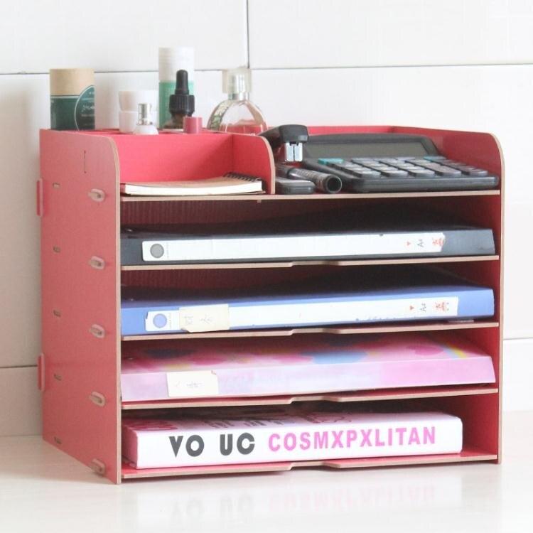 文件夾收納盒桌面辦公用品辦工桌置物架書桌文件收納書架收納盒【快速出貨】免運【艾莎嚴選】