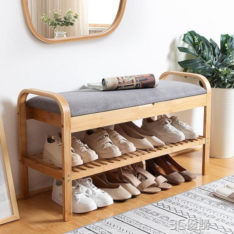門口北歐換鞋凳創意收納穿鞋凳布藝凳子實木鞋柜鞋架