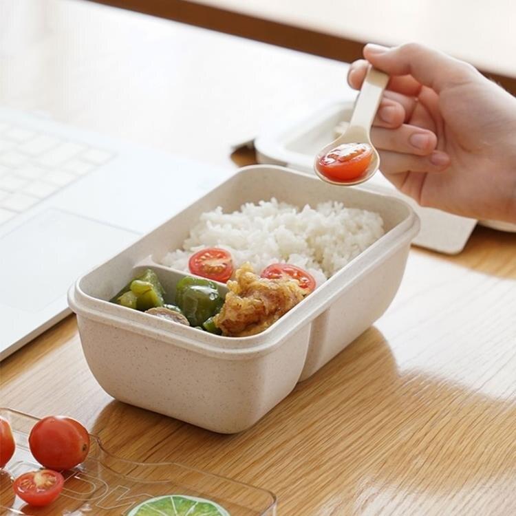 日式小麥秸稈便當盒學生1人便攜餐盒可微波爐專用【百淘百樂】