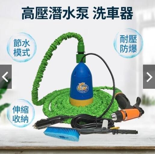 12h快速出貨 洗車機 洗車水槍 高壓家用水泵 洗車【百淘百樂】
