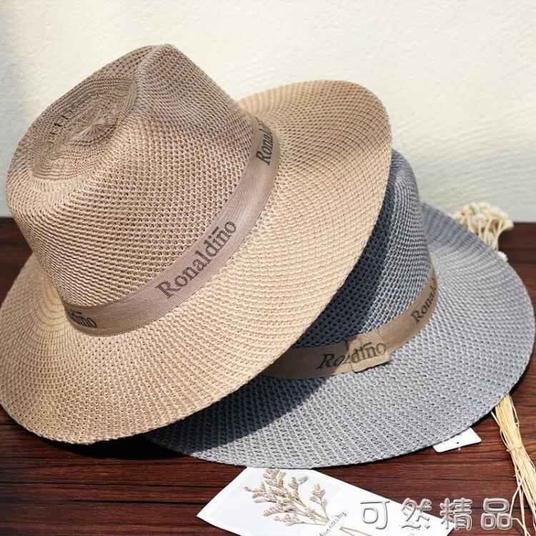 草帽男涼帽遮陽帽男士帽子男太陽帽釣魚帽牛仔帽戶外防曬帽男夏天