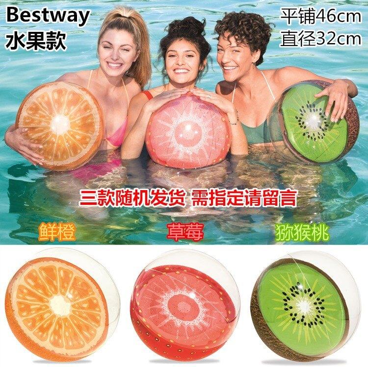 沙灘球 充氣球 沙灘球大戲水球草坪成人兒童水上充氣水球玩具球加厚『cyd0023』