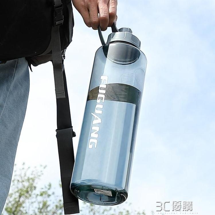 水杯男超大容量塑料2000ml大號太空杯子戶外防摔水瓶便攜水壺