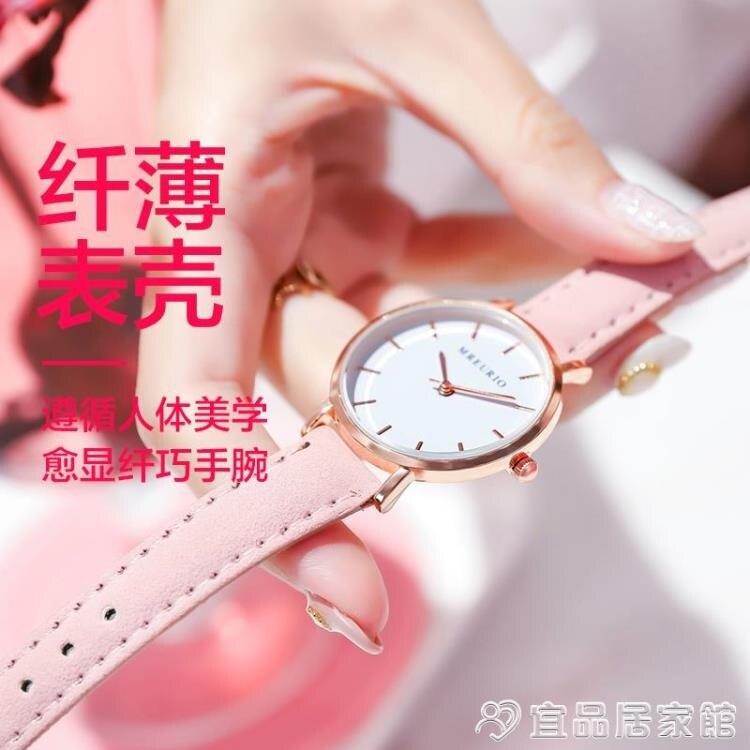 手錶 新款女士手表女中學生韓版時尚簡約 小清新女【百淘百樂】